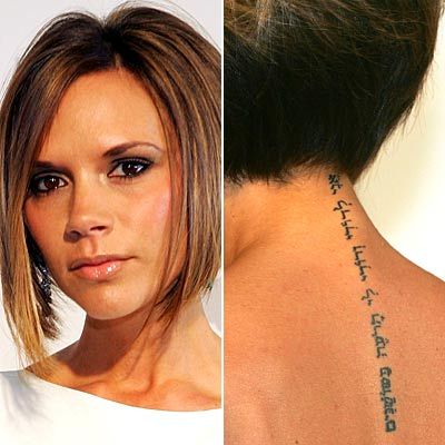 Nicole Richie has a bunch of tattoos including one that says Virgin she's a